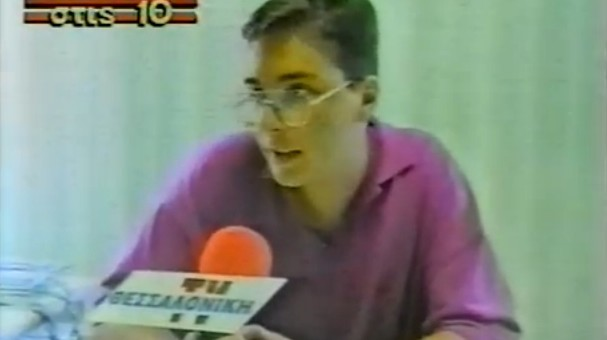 E. Katsioulis' interview on Thessaloniki TV News (1993)