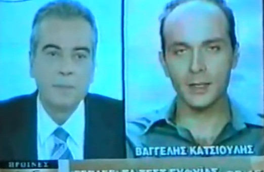 Dr. Katsioulis' interview with G. Oikonomeas (Alpha TV, 2003)