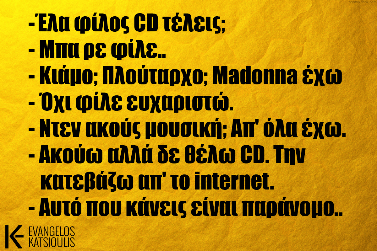 CD PARANOMO