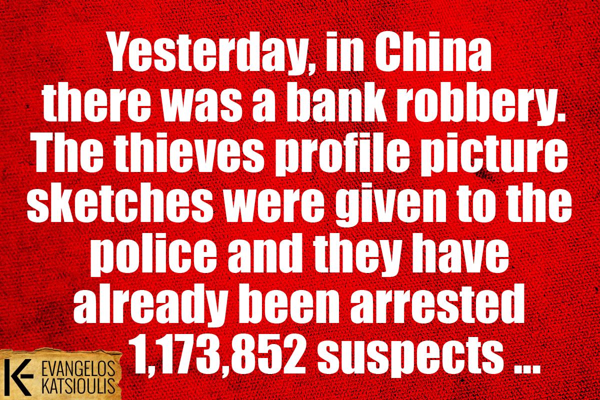 China_robbery
