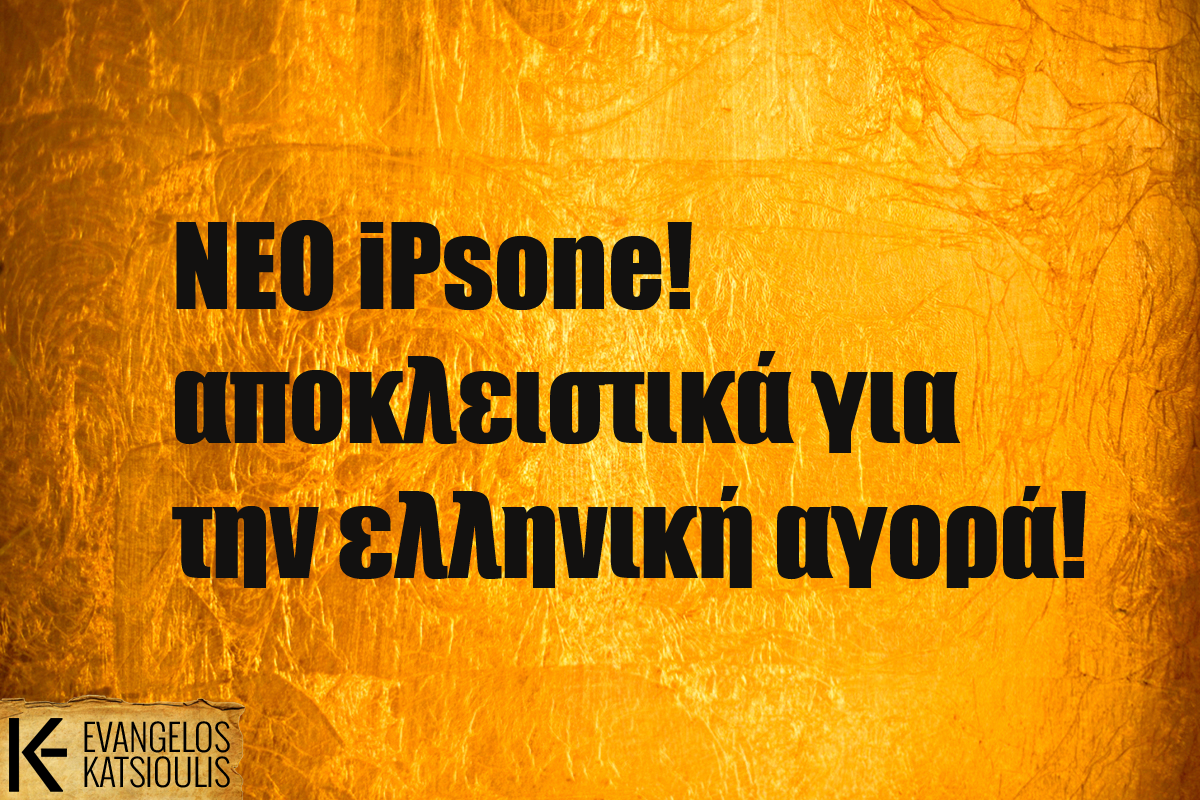 ipsone