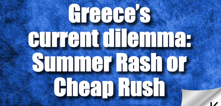 Greece's dilemma
