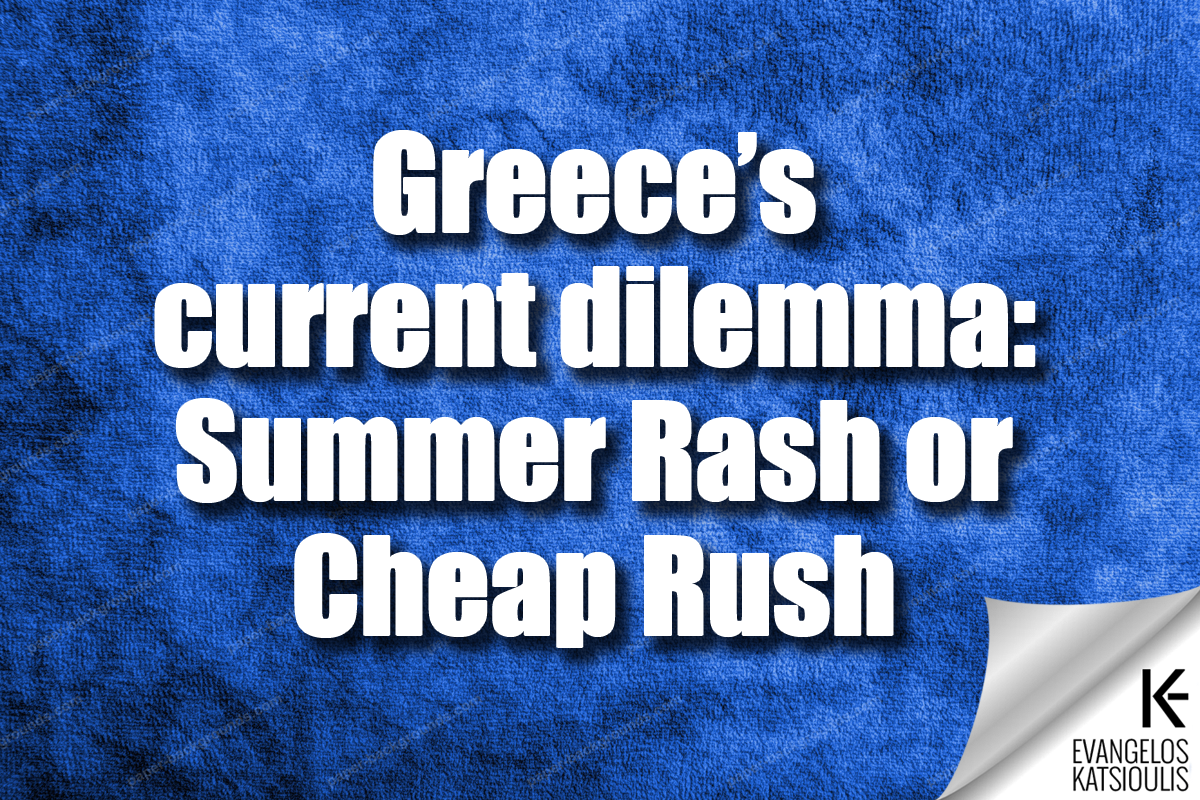 Greece_dilemma