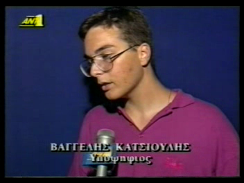 E. Katsioulis' interview on ANT1 TV News (1993)