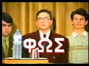 Evangelos Katsioulis on FOS Awards (1993)