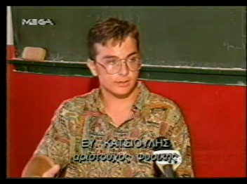 E. Katsioulis' interview on MEGA Channel News (1993)