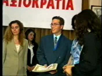 Evangelos Katsioulis on FOS awards (Makedonia TV, 1994)