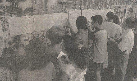 Evangelos Katsioulis on Kathimerini newspaper (1993)