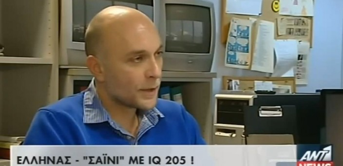 Dr Katsioulis' interview on ANT1 TV News (2015)