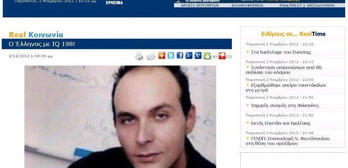 Dr Katsioulis on Real.gr (2012)