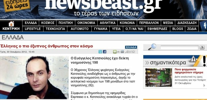 Dr Katsioulis on NewsBeast.gr (2012)
