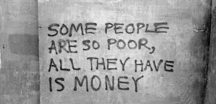 Λεφτά αισθήματα