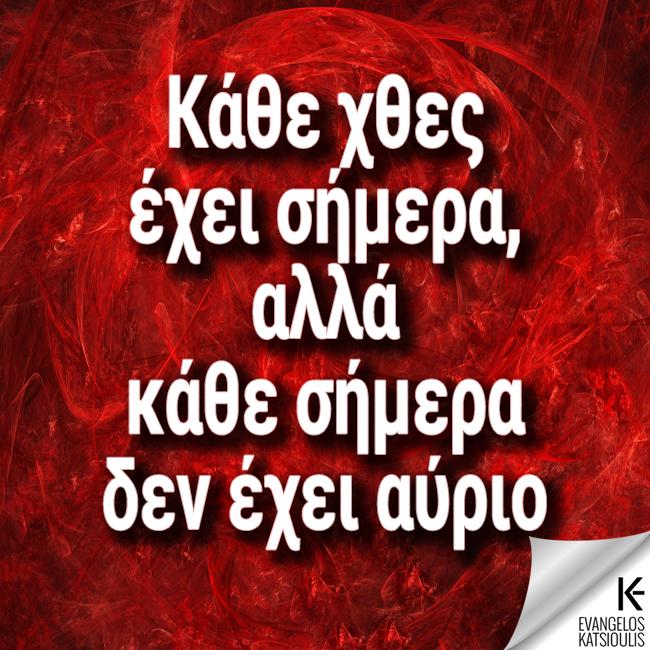simera_aurio