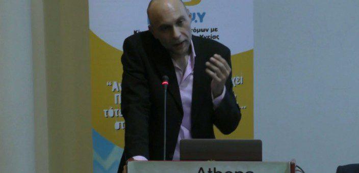 Τηλεψυχιατρική & Τηλεψυχοθεραπεία (Αθήνα, 2015)
