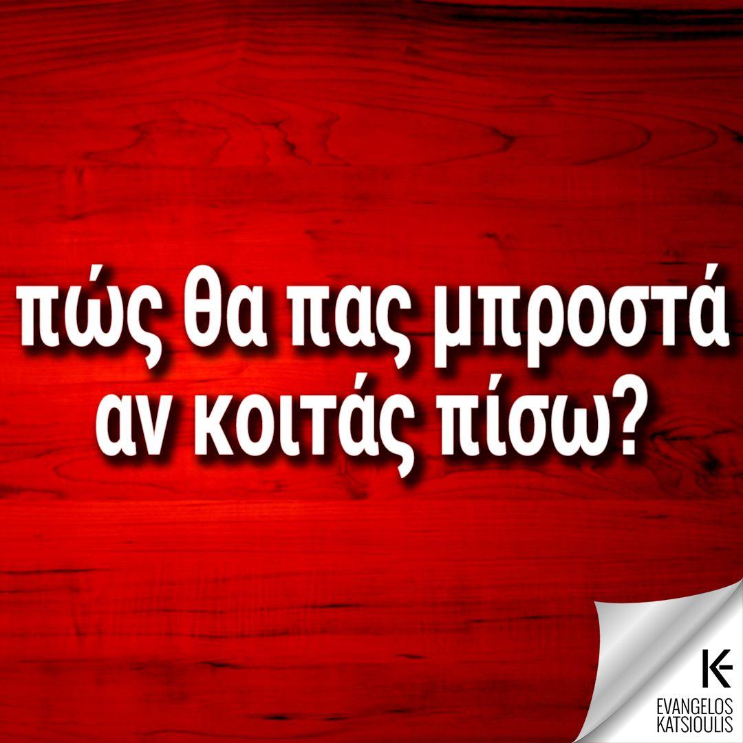 pas_mprosta