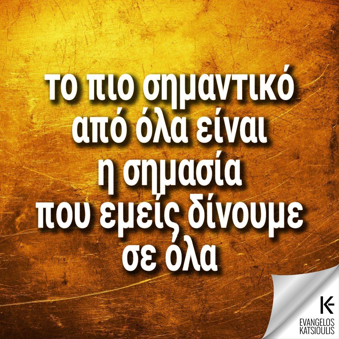 simantiko_simasia