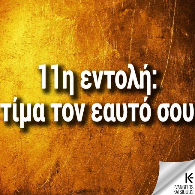 tima_eayto