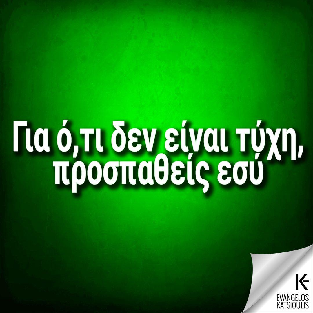 tyxh_prospatheis