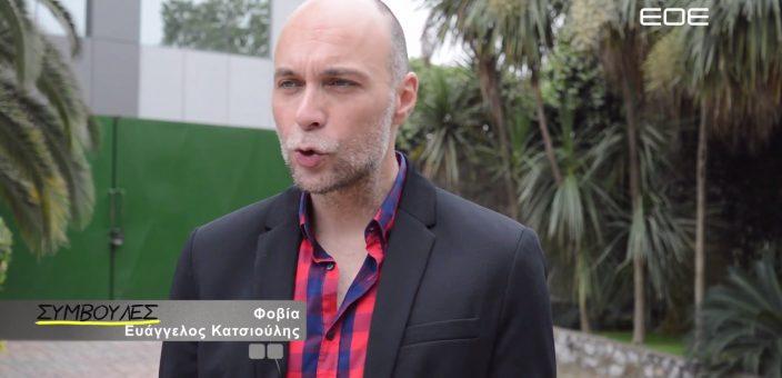 Dr Katsioulis on Alchetron (2016)