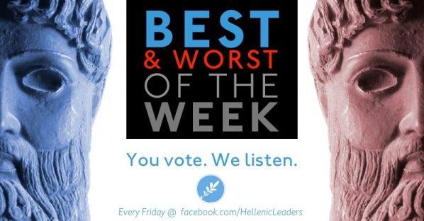 Hellenic Leaders: Best week Nominees: Dr. Evangelos Katsioulis
