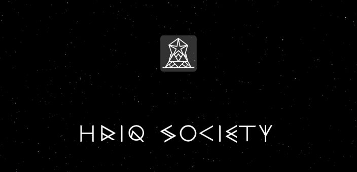 Dr Evangelos Katsioulis' HRIQ Society membership